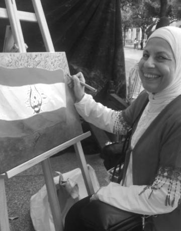 Sahar Chehab