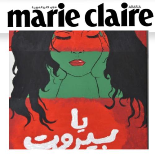 المعرض الافتراضيّ الشامل الأوّل لدعم المبدعين Arleb by Nabad – Marie Claire Arabia